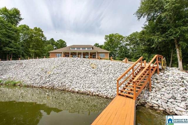 451 Eagle Pointe Dr, Pell City, AL 35128 (MLS #887910) :: Gusty Gulas Group