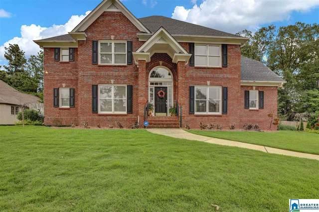 1090 Hampton Pl, Birmingham, AL 35242 (MLS #887920) :: LocAL Realty