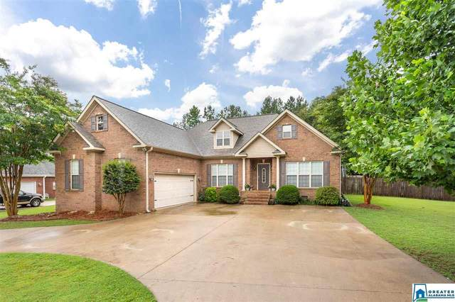 160 Stonegate Cir, Lincoln, AL 35096 (MLS #887927) :: Bentley Drozdowicz Group