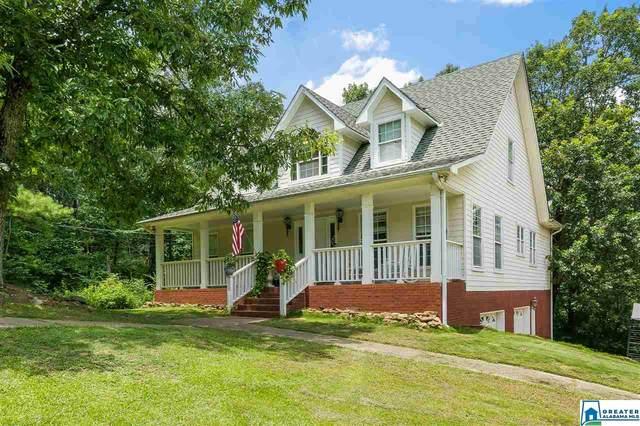 7900 White Oak Cir, Pinson, AL 35126 (MLS #887974) :: Bentley Drozdowicz Group
