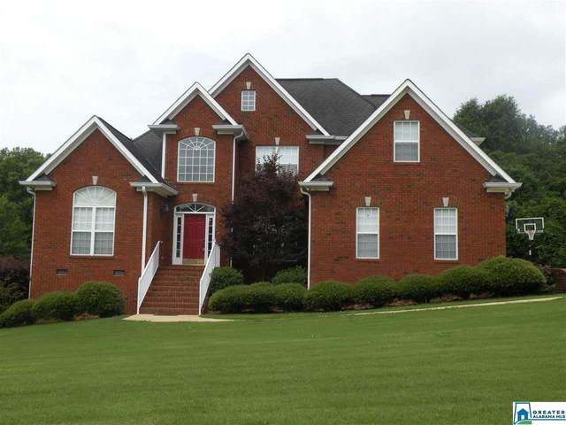 23 Bonnie Blue Cir, Sylacauga, AL 35150 (MLS #888004) :: LIST Birmingham