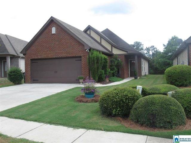 5144 Promenade Dr, Trussville, AL 35173 (MLS #888040) :: Bentley Drozdowicz Group