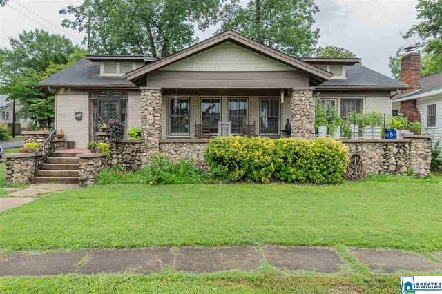 627 10TH AVE S, Birmingham, AL 35205 (MLS #888046) :: LIST Birmingham