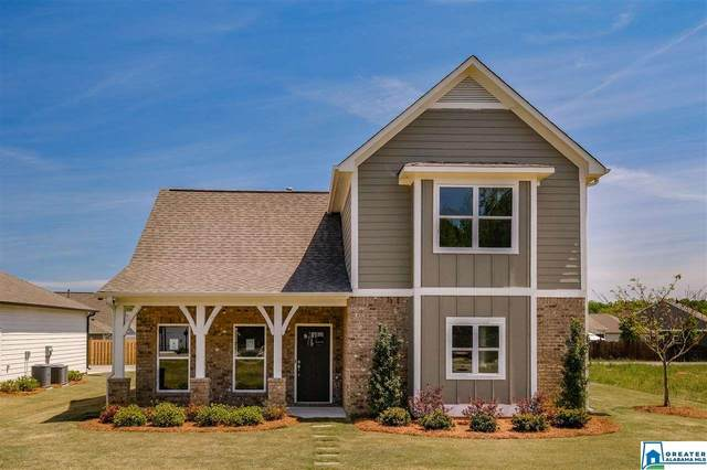 349 Shelby Farms Ln, Alabaster, AL 35007 (MLS #888076) :: LocAL Realty