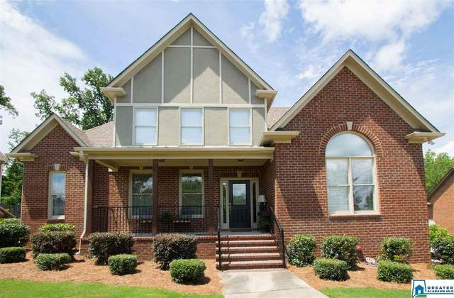1625 Southcrest Trl, Hoover, AL 35244 (MLS #888089) :: Howard Whatley
