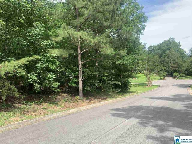 LOT 7 Heritage Pl Lot 7, Springville, AL 35146 (MLS #888199) :: Bentley Drozdowicz Group