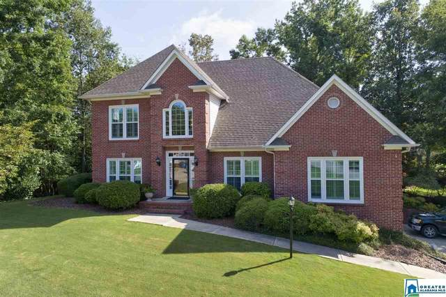 2024 Highland Dr, Hoover, AL 35244 (MLS #888243) :: Bentley Drozdowicz Group