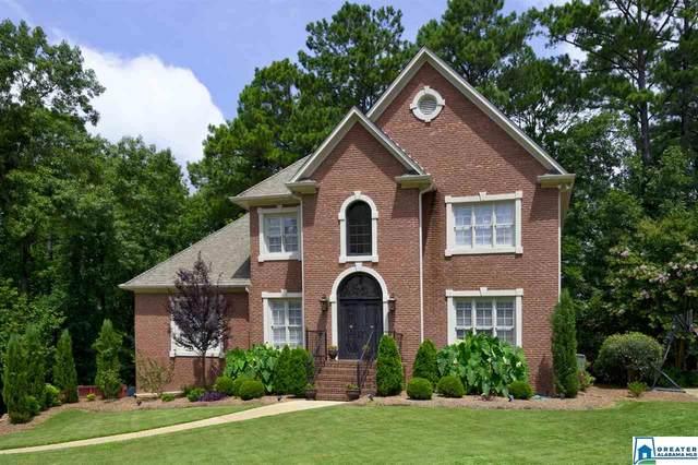341 Trace Ridge Rd, Hoover, AL 35244 (MLS #888246) :: LIST Birmingham