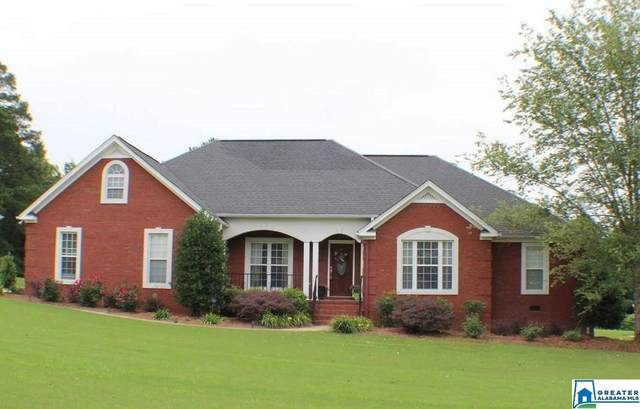 235 Fox Chase Dr, Hokes Bluff, AL 35903 (MLS #888262) :: Sargent McDonald Team