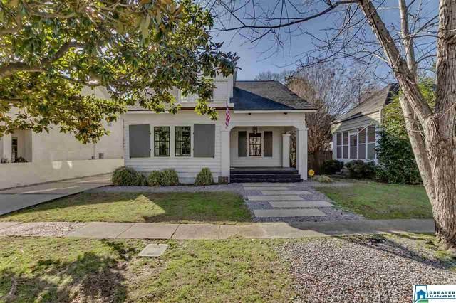 1216 Oakwood Ave, Tuscaloosa, AL 35401 (MLS #888477) :: Bentley Drozdowicz Group