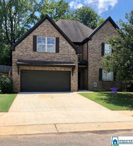 3068 Rosewalk Dr, Moody, AL 35004 (MLS #888478) :: Gusty Gulas Group