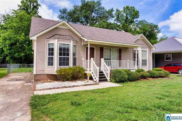 6728 Brittany Pl, Pinson, AL 35126 (MLS #888505) :: Bailey Real Estate Group