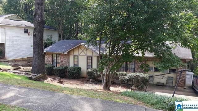 18 Moonglow Dr, Birmingham, AL 35215 (MLS #888541) :: Bailey Real Estate Group