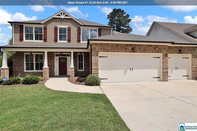 1005 Norman Way, Birmingham, AL 35242 (MLS #888607) :: Josh Vernon Group
