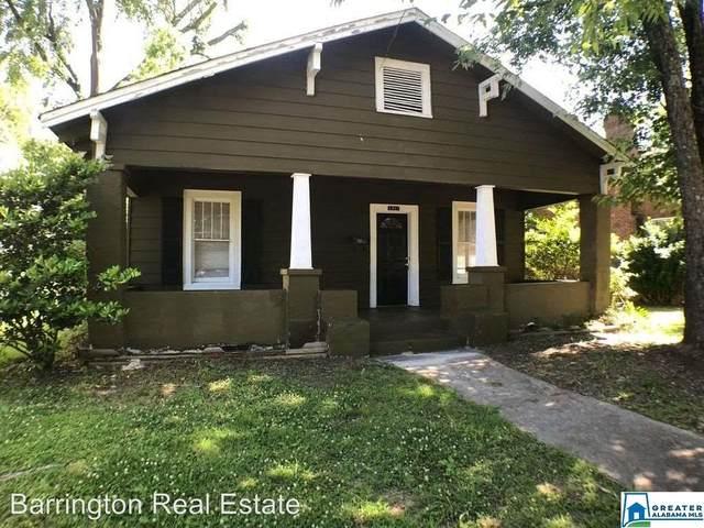 1317 Prosch Ave, Tarrant, AL 35217 (MLS #888669) :: Howard Whatley
