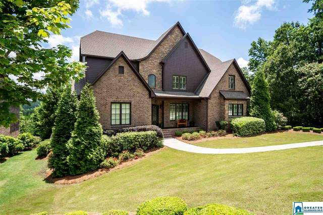 3980 Butler Springs Way, Hoover, AL 35226 (MLS #888692) :: LIST Birmingham