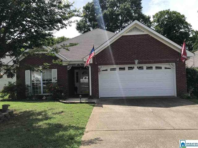 745 Salters Dr, Hueytown, AL 35023 (MLS #888710) :: Gusty Gulas Group