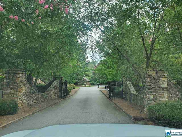 1774 Twin Bridge Dr #14, Vestavia Hills, AL 35243 (MLS #888775) :: LocAL Realty