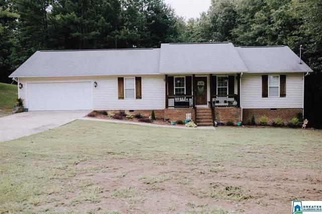 158 Covington Ridge Dr, Jacksonville, AL 36265 (MLS #888868) :: Gusty Gulas Group