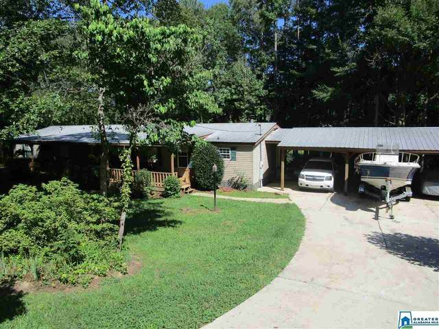 555 Reed Rd, Ashville, AL 35953 (MLS #888874) :: Gusty Gulas Group
