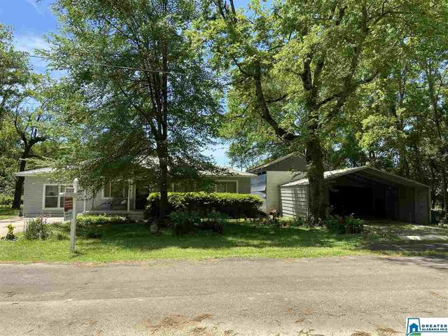 2417 Oak Leaf Dr, Tarrant, AL 35217 (MLS #888897) :: Howard Whatley