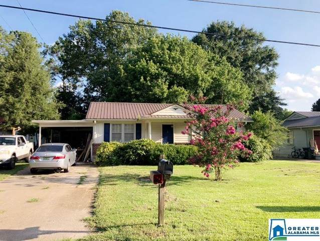 1851 21ST AVE, Calera, AL 35040 (MLS #888908) :: Bailey Real Estate Group