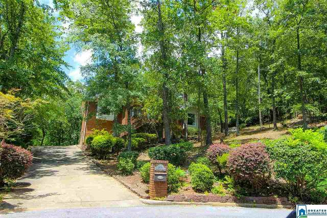314 Englewood Dr NE, Jacksonville, AL 36265 (MLS #888914) :: Gusty Gulas Group