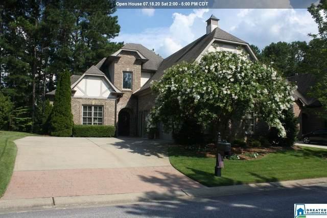 107 Glengerry Dr, Pelham, AL 35124 (MLS #888954) :: JWRE Powered by JPAR Coast & County