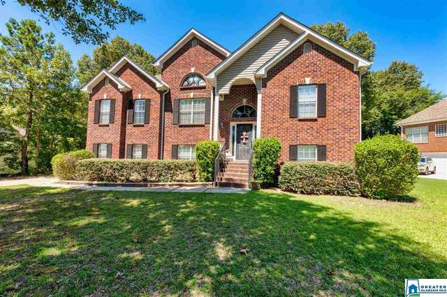 137 Sterling Gate Dr, Alabaster, AL 35007 (MLS #889048) :: LIST Birmingham
