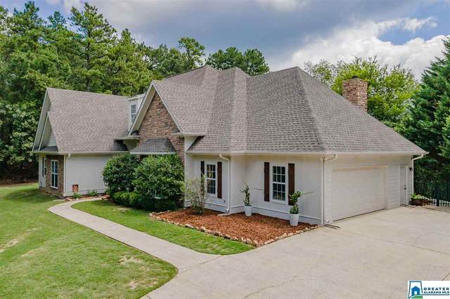 108 High Crest Rd, Pelham, AL 35124 (MLS #889084) :: Bentley Drozdowicz Group