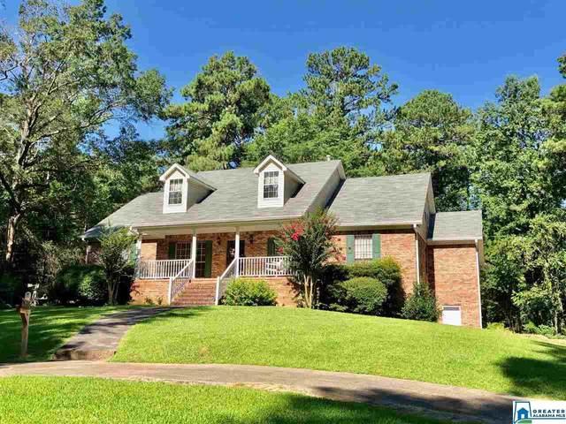 750 Ratliff Rd, Birmingham, AL 35210 (MLS #889205) :: Bailey Real Estate Group