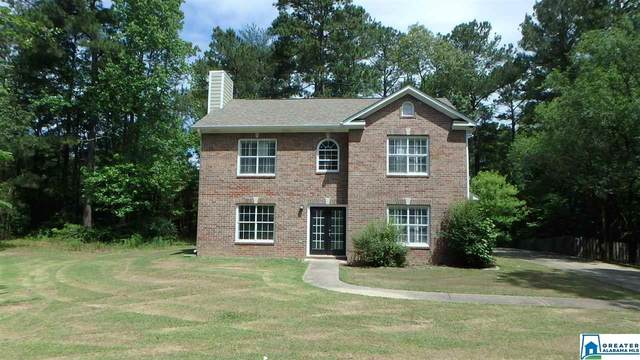 404 Dogwood Cove, Alabaster, AL 35007 (MLS #889214) :: LIST Birmingham