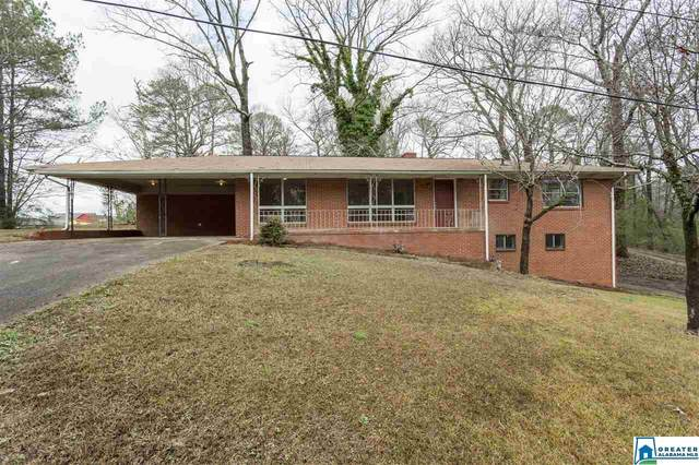 230 Allegheny Dr, Birmingham, AL 35214 (MLS #889229) :: Bailey Real Estate Group