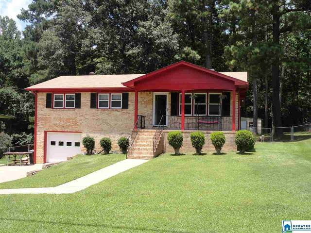 620 Basswood Dr, Adamsville, AL 35005 (MLS #889311) :: Howard Whatley