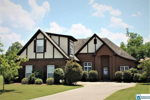 1050 Princeton Park, Montevallo, AL 35115 (MLS #889456) :: Gusty Gulas Group