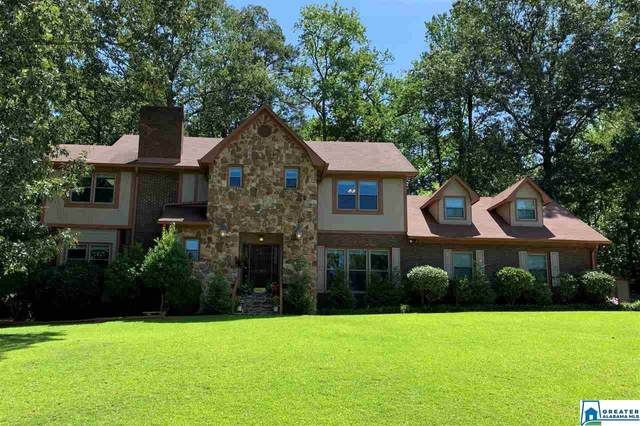 3021 Woodbridge Dr, Anniston, AL 36207 (MLS #889515) :: LIST Birmingham