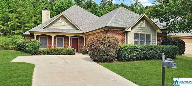 191 Narrows Peak Cir, Birmingham, AL 35242 (MLS #889559) :: LIST Birmingham