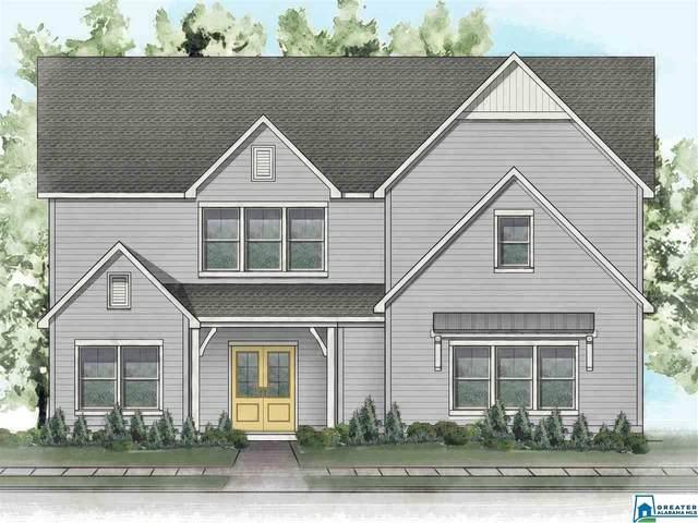 1460 Baxter Ave, Springville, AL 35146 (MLS #889674) :: Bailey Real Estate Group