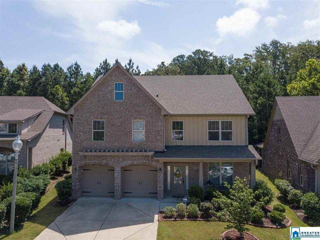 5368 Park Side Cir, Hoover, AL 35244 (MLS #889836) :: Bentley Drozdowicz Group