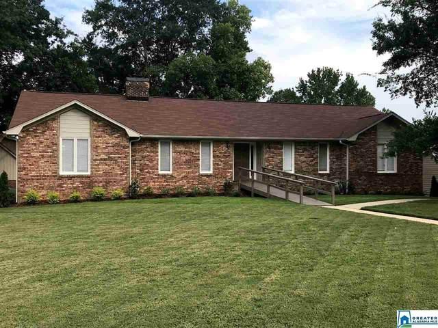525 Turtle Creek Dr, Hoover, AL 35226 (MLS #889850) :: Josh Vernon Group