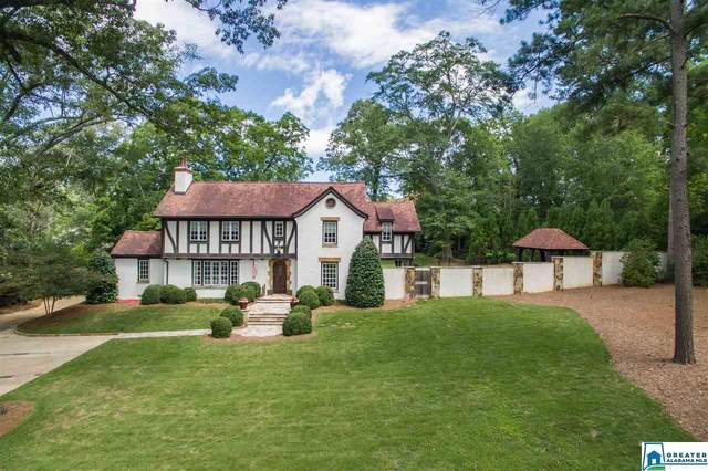 4120 Montevallo Rd, Mountain Brook, AL 35213 (MLS #889869) :: Howard Whatley