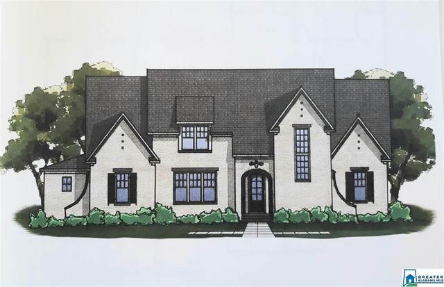 2029 Highland Gate Way, Hoover, AL 35244 (MLS #889955) :: Howard Whatley