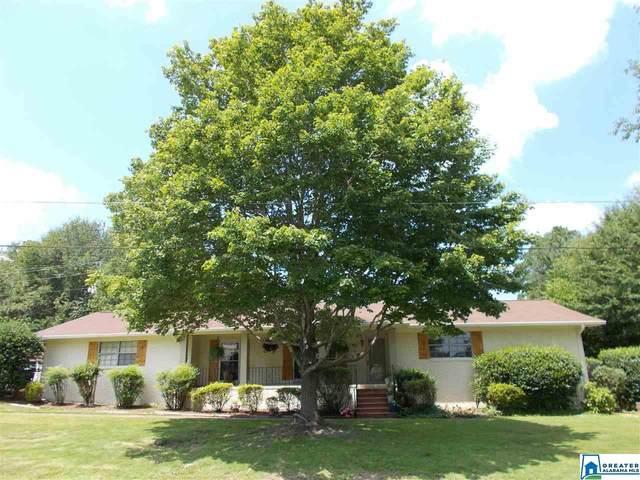 3144 Old Columbiana Rd, Hoover, AL 35226 (MLS #889984) :: Bentley Drozdowicz Group