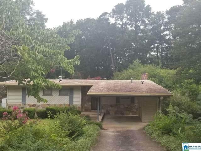 428 Cheri Ln, Birmingham, AL 35215 (MLS #889989) :: Bailey Real Estate Group