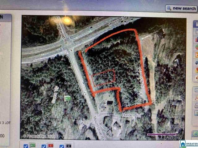 2012 Mount Olive Blvd, Gardendale, AL 35071 (MLS #890031) :: LocAL Realty