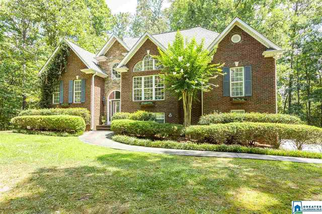 261 Oak Forest Trl, Pelham, AL 35124 (MLS #890117) :: JWRE Powered by JPAR Coast & County