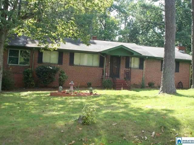 2056 Edith Ave, Birmingham, AL 35214 (MLS #890119) :: Bailey Real Estate Group