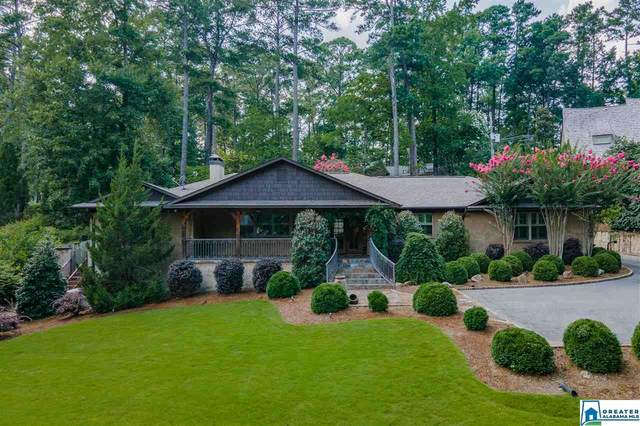 2836 Montevallo Rd, Mountain Brook, AL 35223 (MLS #890194) :: Howard Whatley