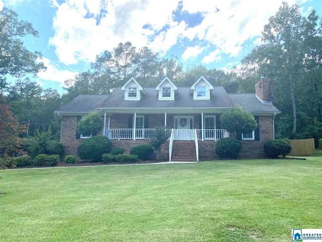 2186 Rock Mountain Lake Dr, Mccalla, AL 35111 (MLS #890399) :: LIST Birmingham