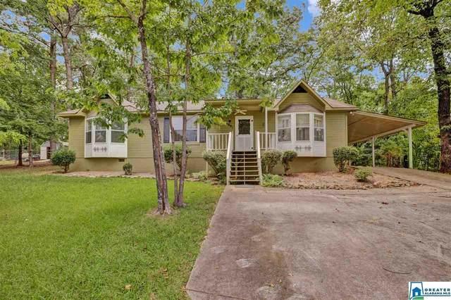 6801 San Moore Dr, Pinson, AL 35126 (MLS #890490) :: Bailey Real Estate Group